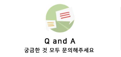 gagustar_QandA